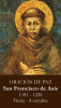 *SPANISH* St. Francis of Assisi Prayer Card