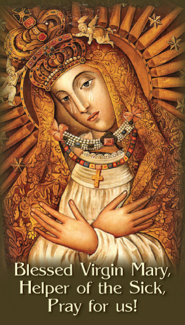 Mary Helper of the Sick Prayer Card***ONEFREECARDFOREVERYCARDYOUORDER***