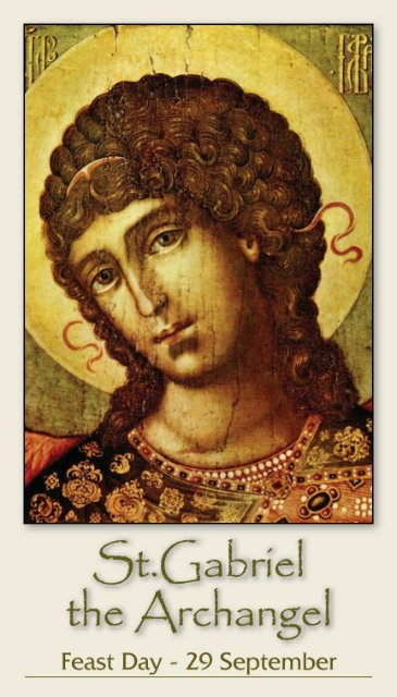 SEPTEMBER 29th: St. Gabriel the Archangel Holy Card***BUYONEGETONEFREE***