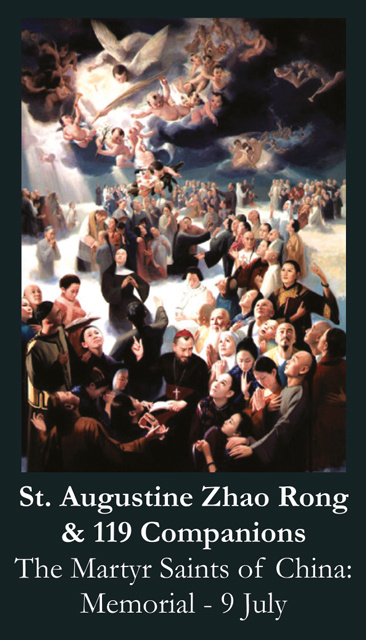 St. Augustine Zhao Rong & 119 Companions Prayer Card