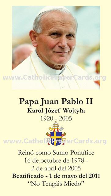 *SPANISH* Pope John Paul II Prayer Card