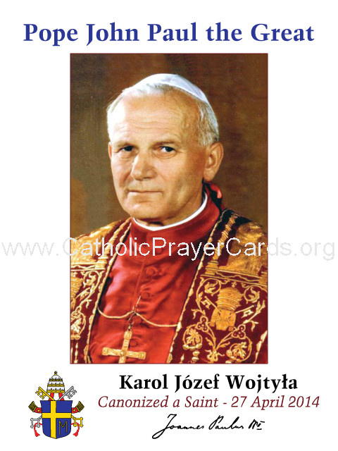 Special Limited Edition Collector's Series Commemorative Pope John Paul II Canonization Holy Card (L
