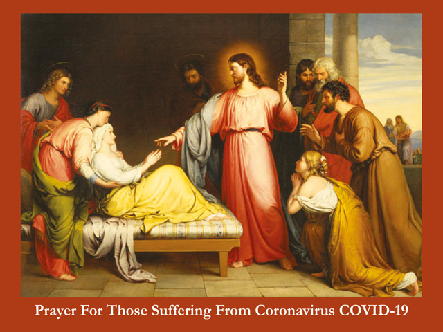 Prayer For Those Sick With Coronavirus***ONEFREECARDFOREVERYCARDYOUORDER***