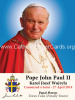 ** ENGLISH ** Special Limited Edition Collector's Series Commemorative Pope John Paul II Canonization Prayer Card